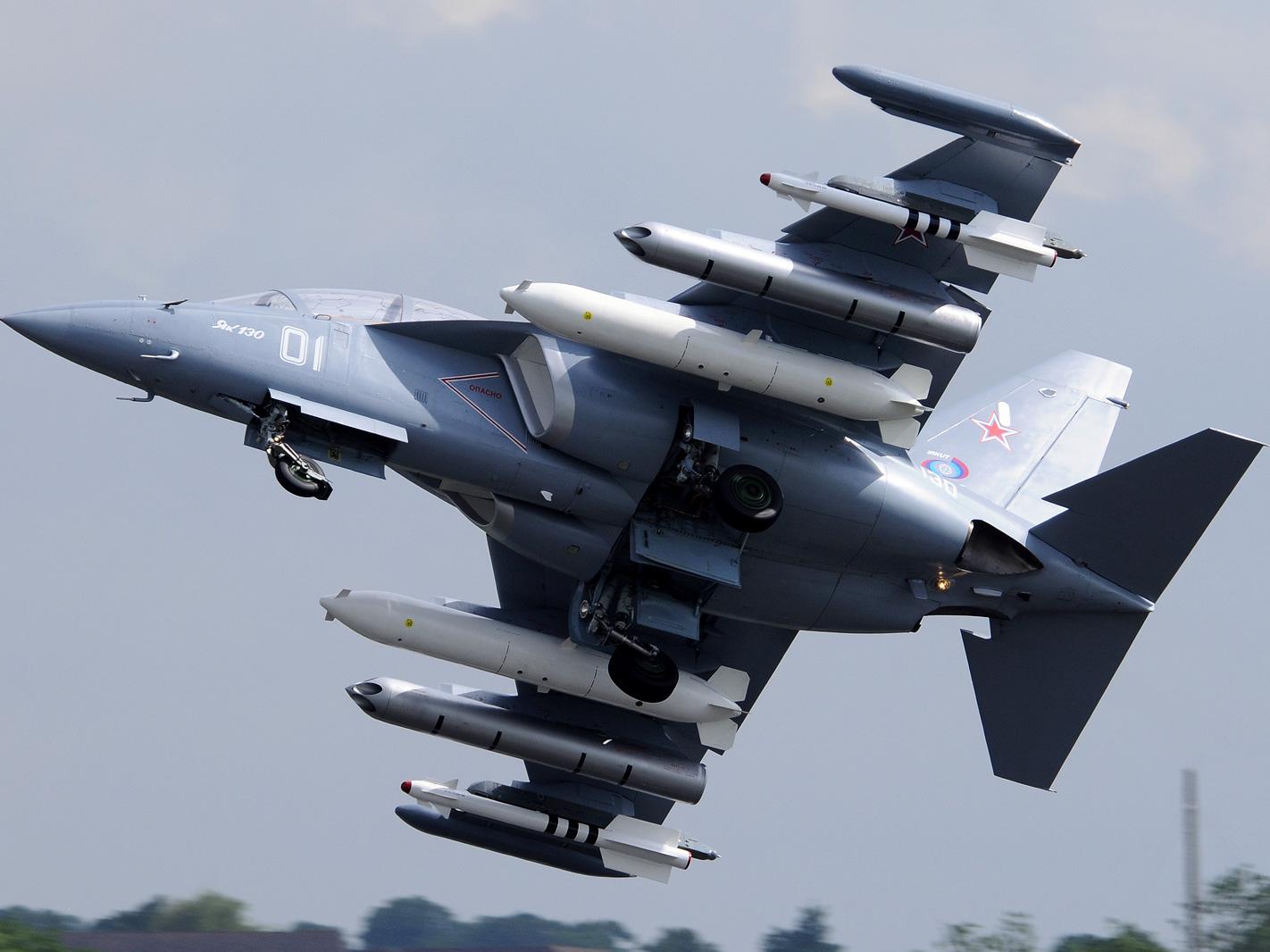 Як-130 Фото с сайта http://rostec.ru