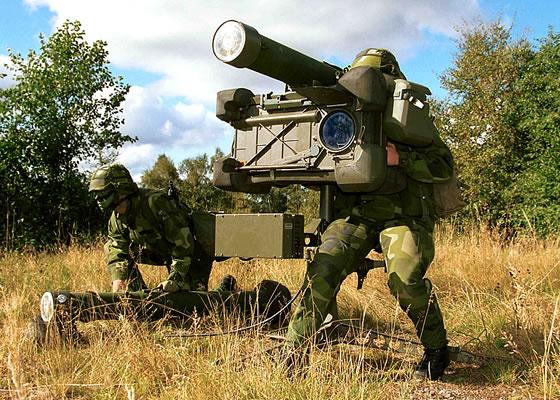 ПЗРК RBS-70 Фото с сайта http://www.armstrade.org