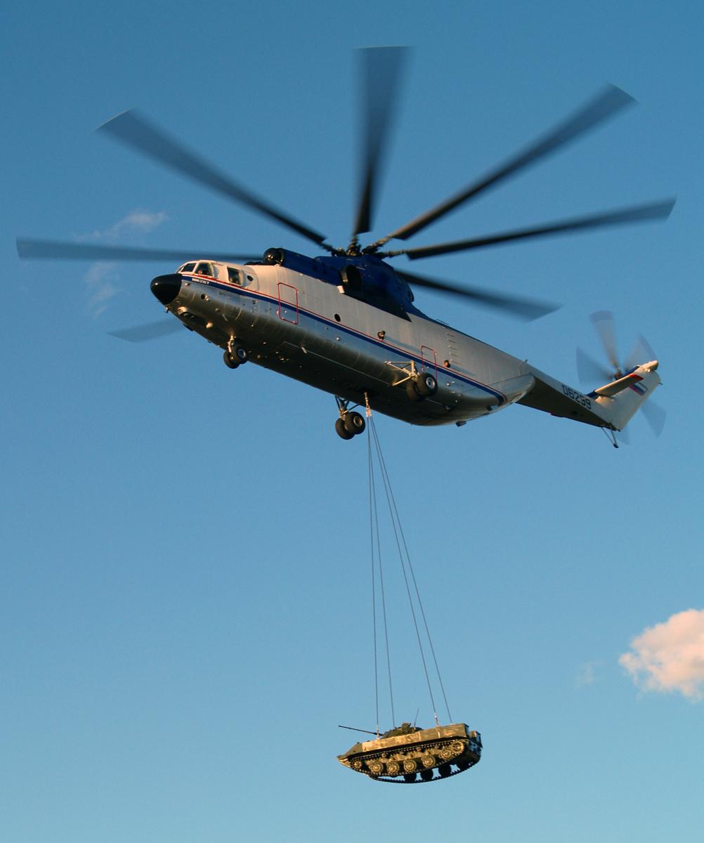Тяжелый транспортный вертолет Ми-26(Т) Фото с сайта http://rostec.ru