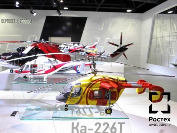 Отечественное вертолетостроение — область стабильного роста Фото с сайта http://rostec.ru