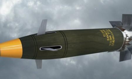 M982A1 Excalibur